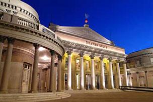 Teatro Solis en Montevideo Uruguay